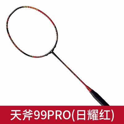 尤尼克斯YONEX羽毛球拍 新款天斧99pro(AX99Pro)日耀红  强大力量 掌控节奏