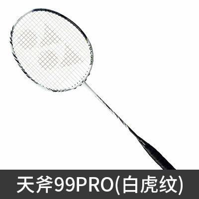 【预售】尤尼克斯YONEX羽毛球拍 新款天斧99Pro(AX99Pro)白虎纹 桃田贤斗冠军战拍 强大力量 掌控节奏