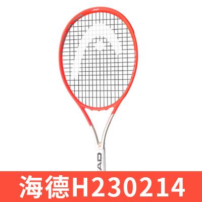 HEAD海德网球拍(2302142/2302141) Radical Jr 26/25 橙色  50g/100拍面 单人双人初学者青少儿童网球拍