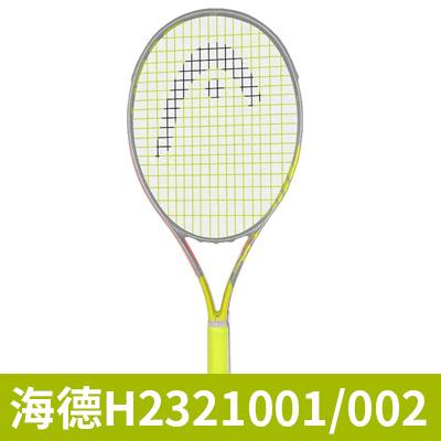 HEAD海德网球拍(2321001/2321002) Extreme Jr 26/25 灰色 100拍面 儿童青少年专用网球拍