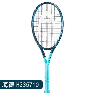 HEAD海德网球拍(235710) Graphene 360+Instinct S 285G/100拍面16*19 全碳素L3莎拉波娃贝雷蒂尼旋转利器