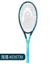 HEAD海德网球拍(235720) Graphene360+Instinct Lite 270G/107 16*19全碳素L3莎拉波娃贝雷蒂尼旋转利器
