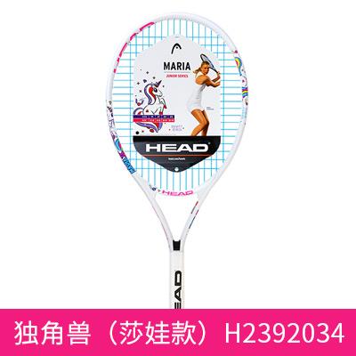 HEAD海德网球拍(2392034/035) Novak 25/23 独角兽(莎娃款)粉色  儿童初学单人网球拍  合金分体式网球拍