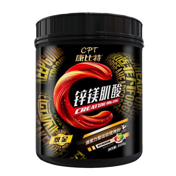 康比特CPT 肌酸之王 炽金锌镁肌酸粉 速度力量运动营养粉 300g/桶 菠萝味 增肌促睾酮