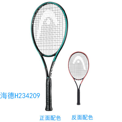 HEAD海德网球拍 (234209) Graphene 360+ Gravity PRO L2 薄荷蓝与珊瑚红双面配色  兹维列夫巴蒂冠军球拍