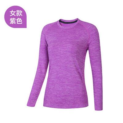 UTO悠途炫系列定制款女士运动长袖户外运动长袖T恤速干衣排汗快干上衣 紫色