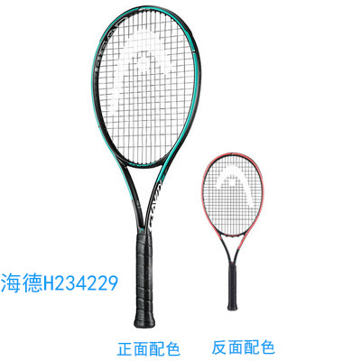 HEAD海德网球拍 (234229) Graphene 360+ Gravity MP L2/L3 薄荷蓝与珊瑚红双面色  兹维列夫巴蒂冠军球拍