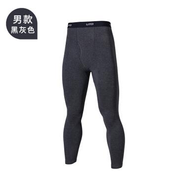 UTO悠途蓄能款男士单裤咖啡碳保暖长裤秋冬保暖秋裤 黑灰色