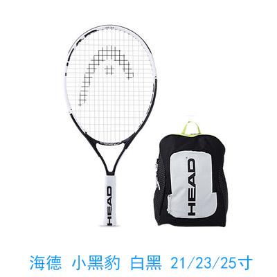 HEAD海德网球拍(2320150/2320149/2320148)Speed 21寸/23寸/25寸 小黑豹 儿童初学单人网球拍  合金分体式网球拍
