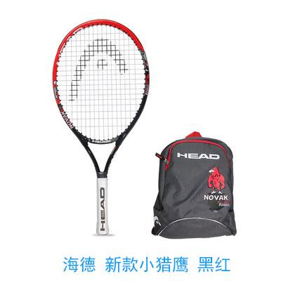 HEAD海德网球拍(2392053/2392054)Novak 25 新款小猎鹰 黑红 23寸/25寸 儿童初学单人网球拍  合金分体式网球拍