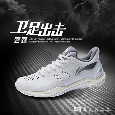 【到手价599元】李宁羽毛球鞋 AYAR033-4 男士雲霆白色专业比塞鞋防滑透气耐磨抗震稳定比赛鞋