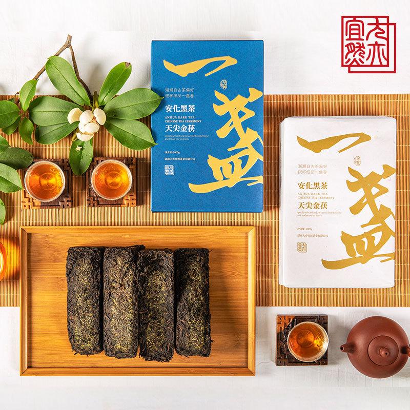 【优个会员茶馆】河曲溪一盏春 天尖金茯茶叶湖南安化特产黑茶1kg