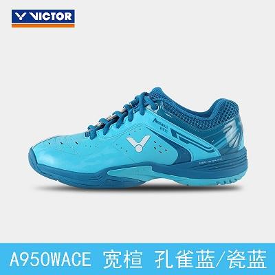 胜利VICTOR羽毛球鞋 A950WACE 太极 孔雀蓝/瓷蓝 男女同款  耐磨防滑高弹稳定 宽楦型