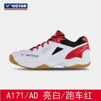 威克多胜利VICTOR羽毛球鞋 全面型羽毛鞋入门级防滑耐磨羽鞋宽楦羽球鞋A171 亮白/跑车红