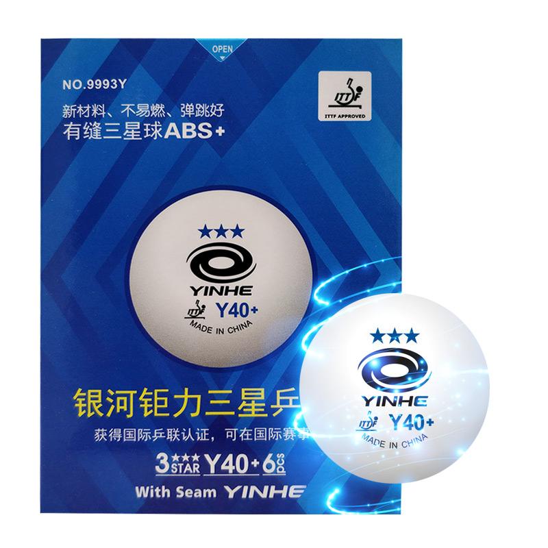 银河 蓝钜力三星乒乓球(6只装9993Y) 钜力Y40+ 浅蓝三星有缝乒乓球 弹跳优异