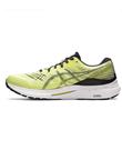 ASICS亚瑟士GEL-KAYANO 28男子跑鞋新款K28缓震稳定支撑跑步鞋 1011B189-750 荧光黄色